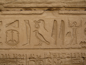 1259959_50649113_hieroglyphic_writing_stock_xchng_royalty_free_300